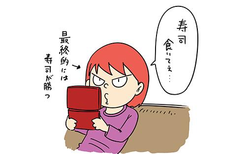 f:id:rise_more:20150303000156j:plain