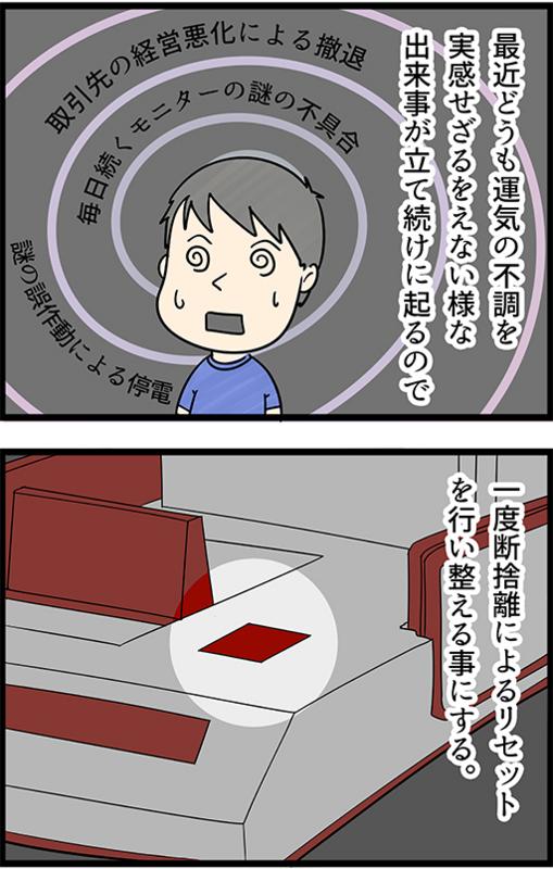 f:id:rise_more:20150505092556j:plain