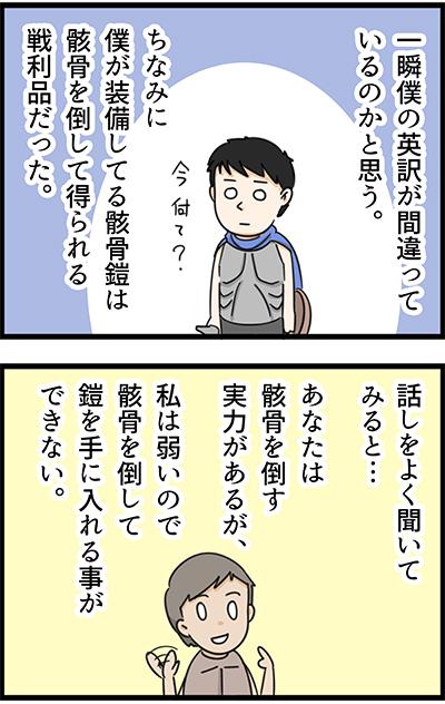 f:id:rise_more:20150725004710j:plain