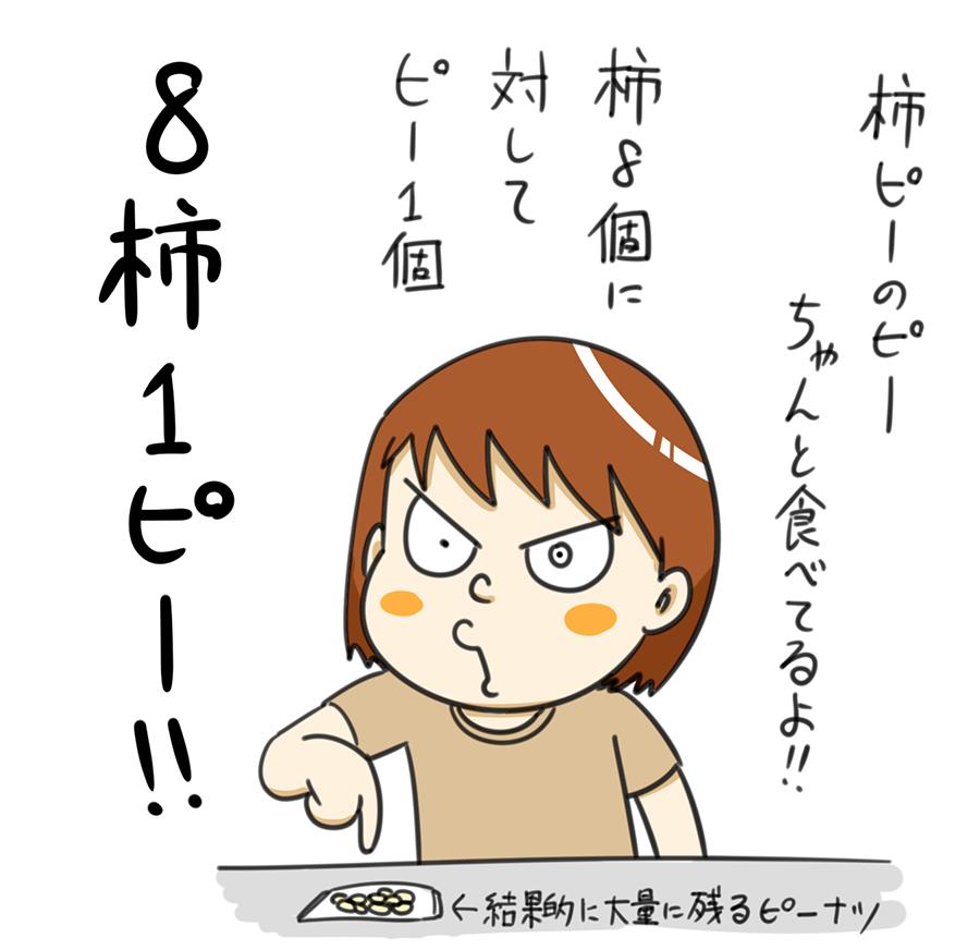 f:id:rise_more:20150823230112j:plain