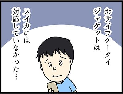 f:id:rise_more:20150909011508j:plain