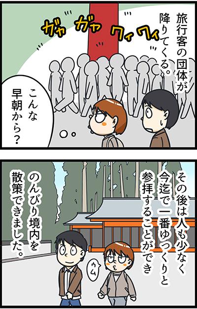 f:id:rise_more:20151103000250j:plain