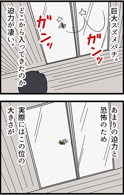 f:id:rise_more:20151210012328j:plain