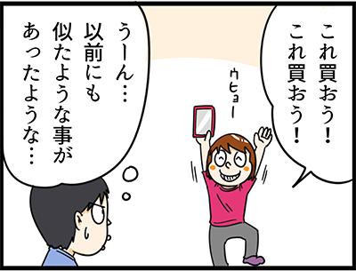 f:id:rise_more:20151218005644j:plain