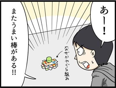 f:id:rise_more:20151229013327j:plain
