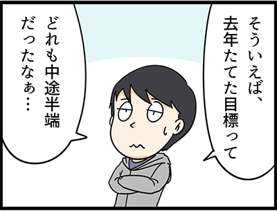 f:id:rise_more:20160108223700j:plain