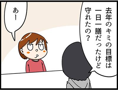 f:id:rise_more:20160108223702j:plain