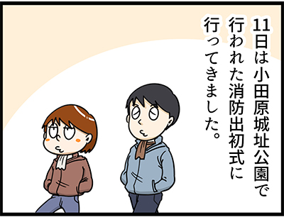 f:id:rise_more:20160113003639j:plain
