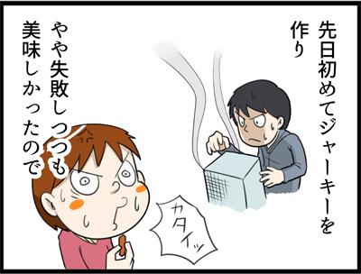 f:id:rise_more:20160330232934j:plain