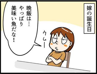 f:id:rise_more:20160426230048j:plain