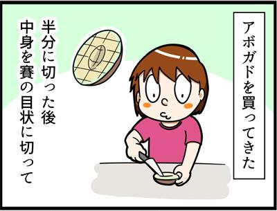 f:id:rise_more:20160520002746j:plain