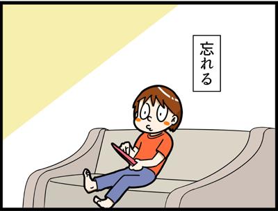 f:id:rise_more:20160630141645j:plain