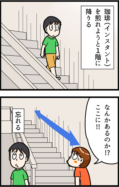 f:id:rise_more:20160630141646j:plain
