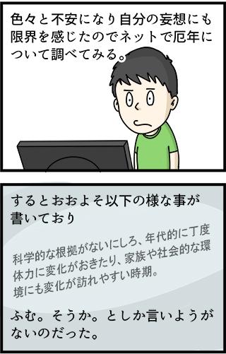 f:id:rise_more:20170213154859j:plain