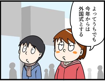 f:id:rise_more:20170213224517j:plain