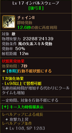 f:id:riseofthemoon999:20191218215210p:plain