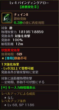 f:id:riseofthemoon999:20191218215218p:plain