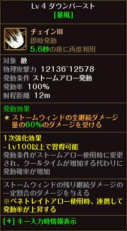 f:id:riseofthemoon999:20191218215229p:plain