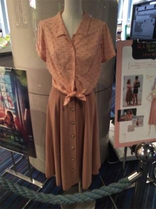「女と男の観覧車」ケイト・ウィンスレット衣装