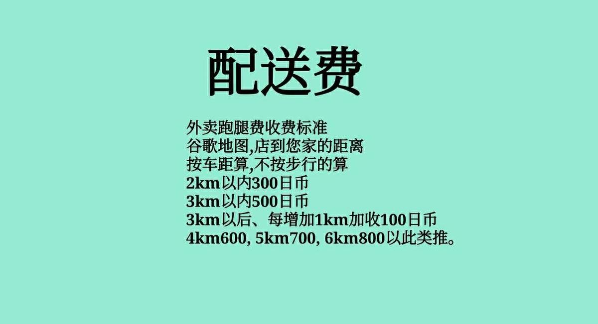 f:id:rishizi:20201017133025j:plain