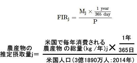 f:id:rising-dragon:20180308232616j:plain