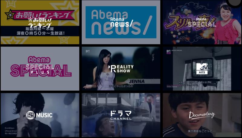 AmebaTV.png