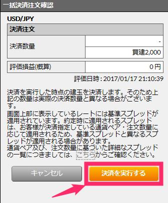 f:id:rismoco:20170117212207p:plain