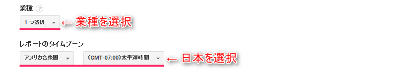 f:id:rismoco:20170530220230p:plain