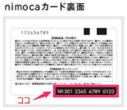 f:id:rismoco:20180222230826p:plain