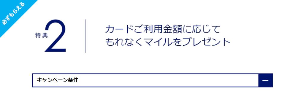 f:id:rismoco:20190119231114p:plain