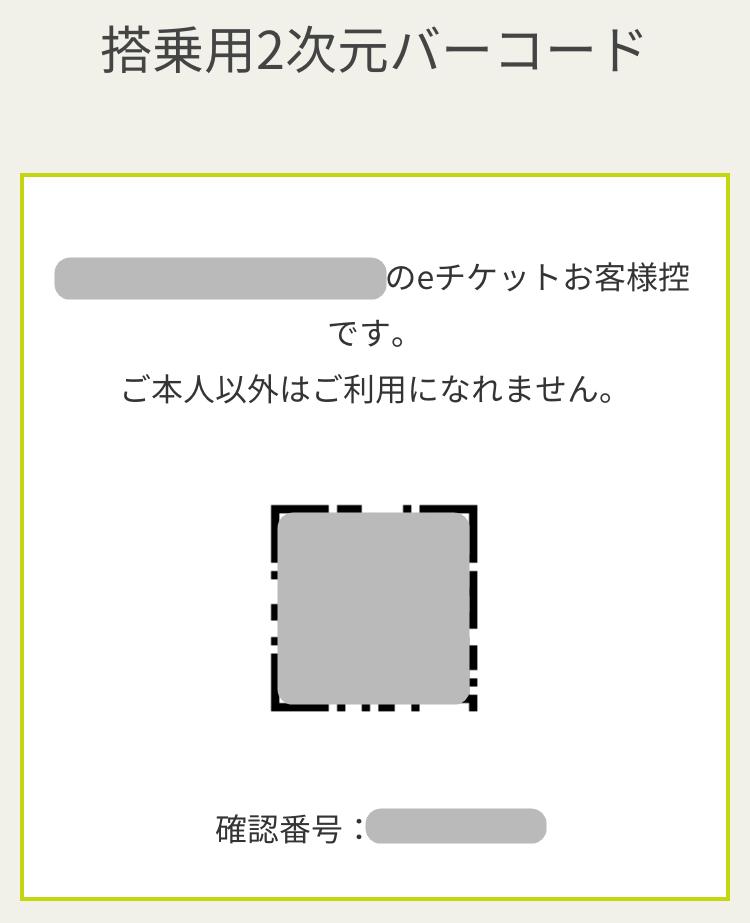 f:id:rismoco:20190331221229p:plain