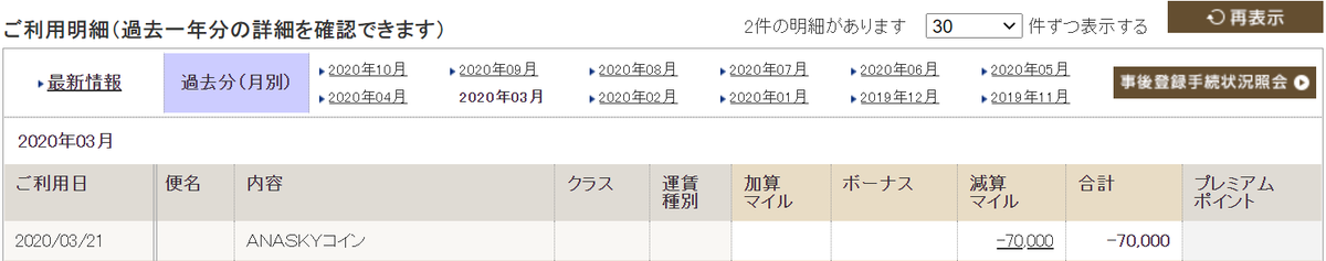 f:id:rismoco:20201004213137p:plain