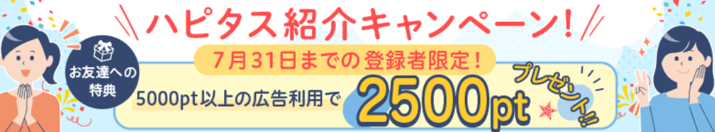 f:id:rismoco:20210701085458p:plain