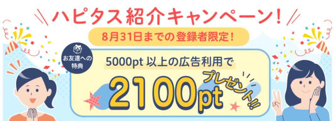 f:id:rismoco:20210802204155p:plain