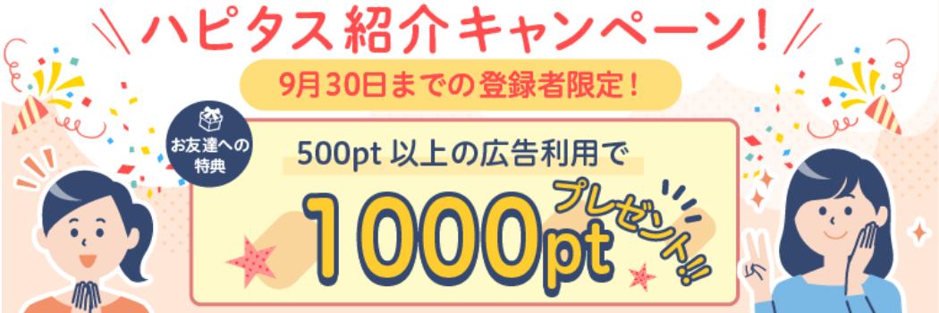 f:id:rismoco:20210901203932p:plain