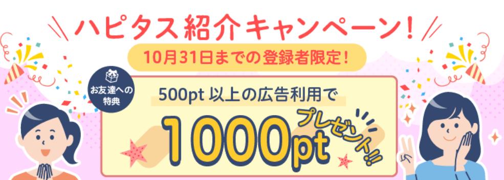 f:id:rismoco:20211001004741p:plain