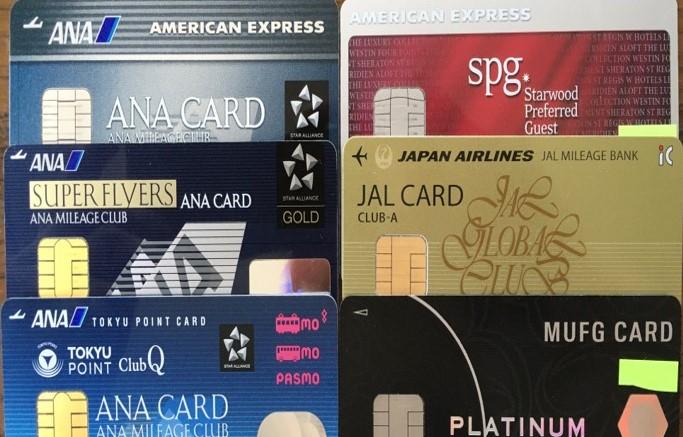 陸マイラー主婦が所有しているクレジットカードの全貌を一挙大公開!