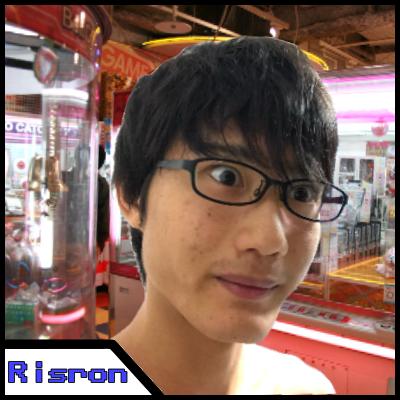 f:id:risoron_dayo:20190929140818p:plain