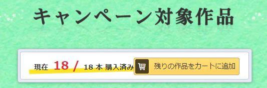 f:id:risoron_dayo:20200524004321j:plain
