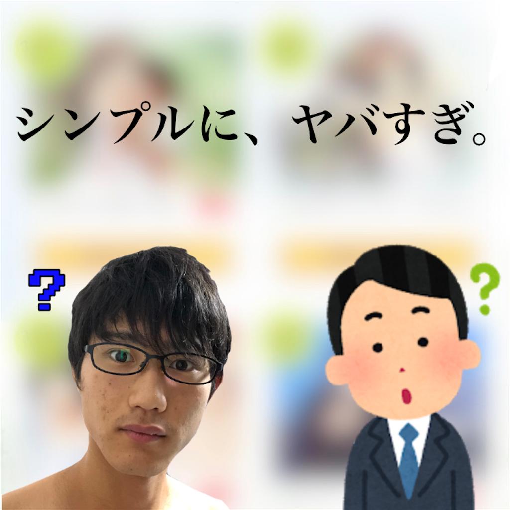 f:id:risoron_dayo:20200524020912p:image