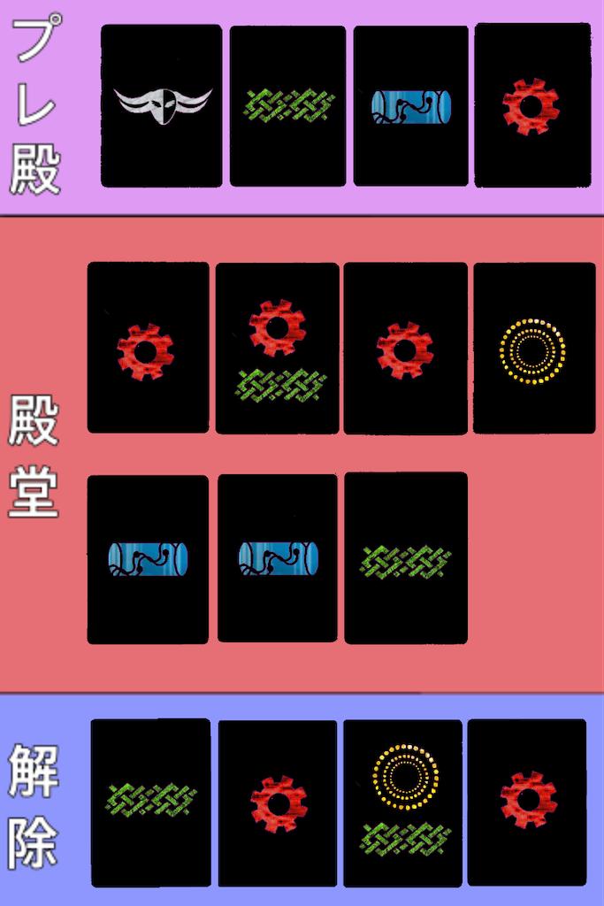 f:id:risoron_dayo:20200602133223p:image