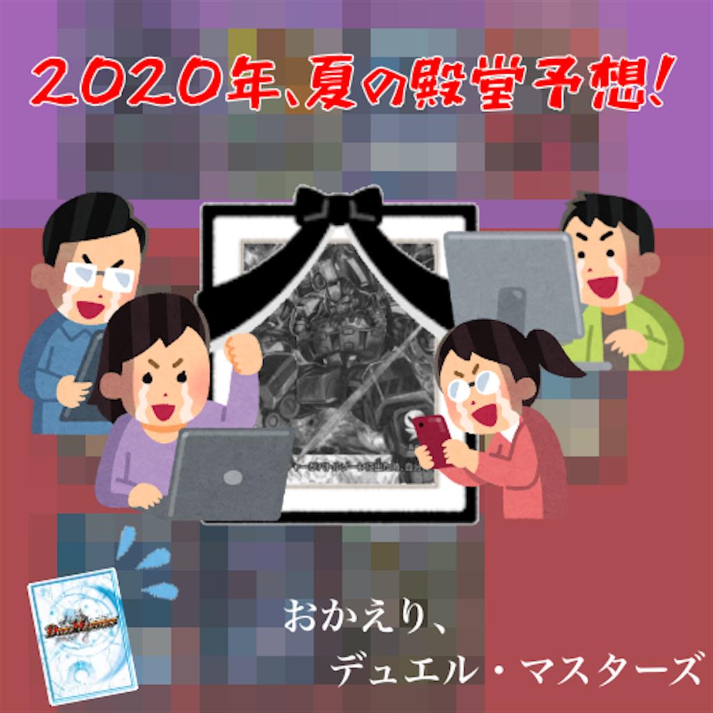 f:id:risoron_dayo:20200602160635p:image