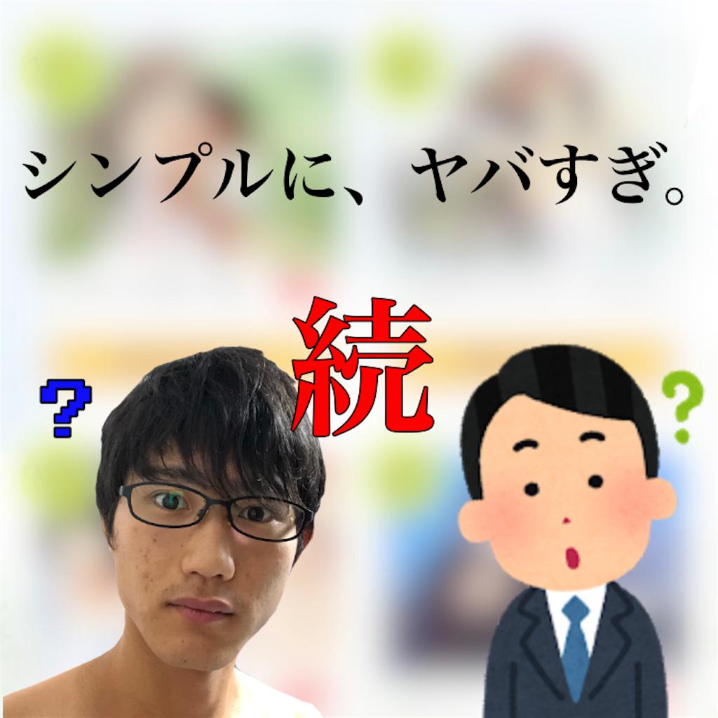 f:id:risoron_dayo:20200607211009p:image