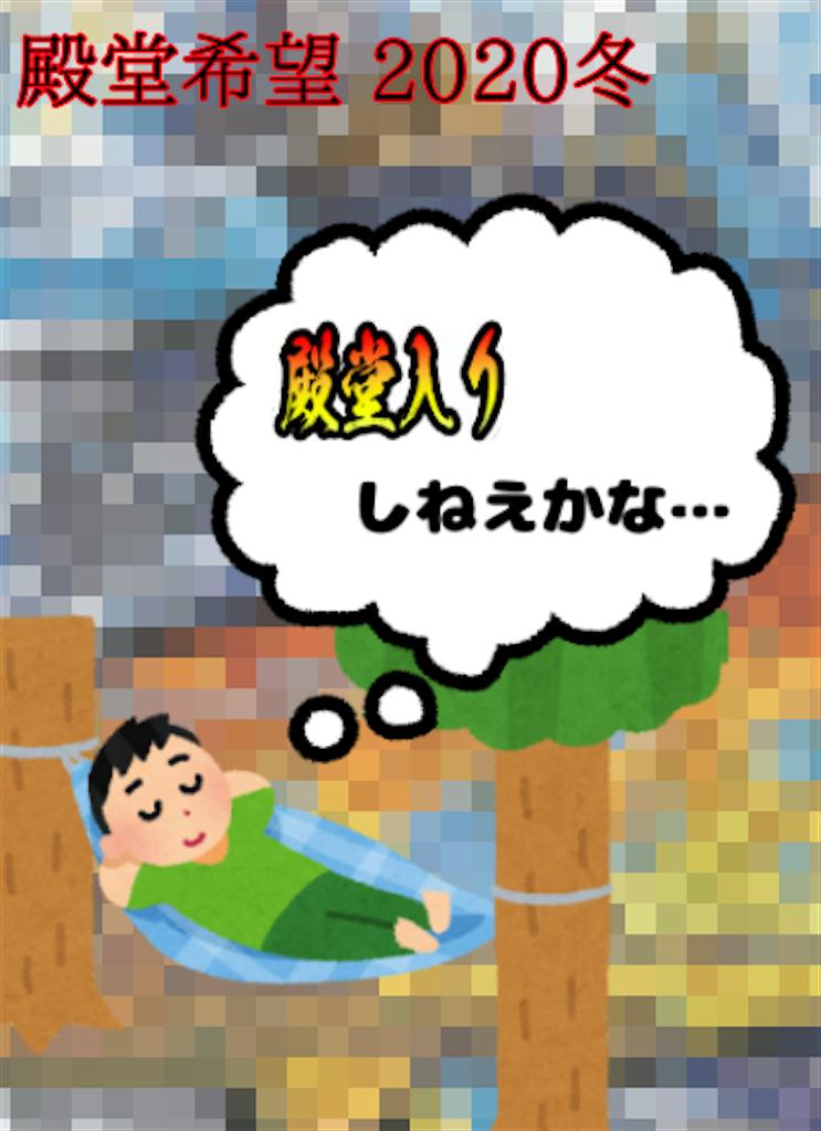 f:id:risoron_dayo:20201208160426p:image