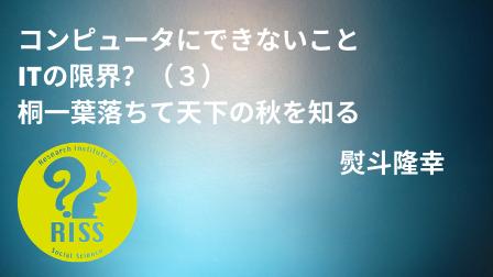 f:id:rissblog:20201207084254p:plain
