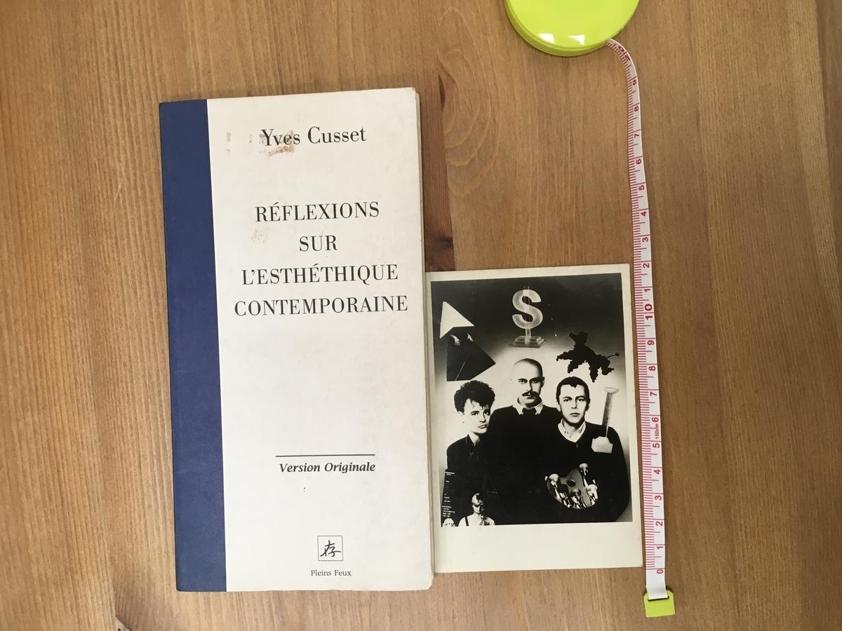 本とモノクロ写真