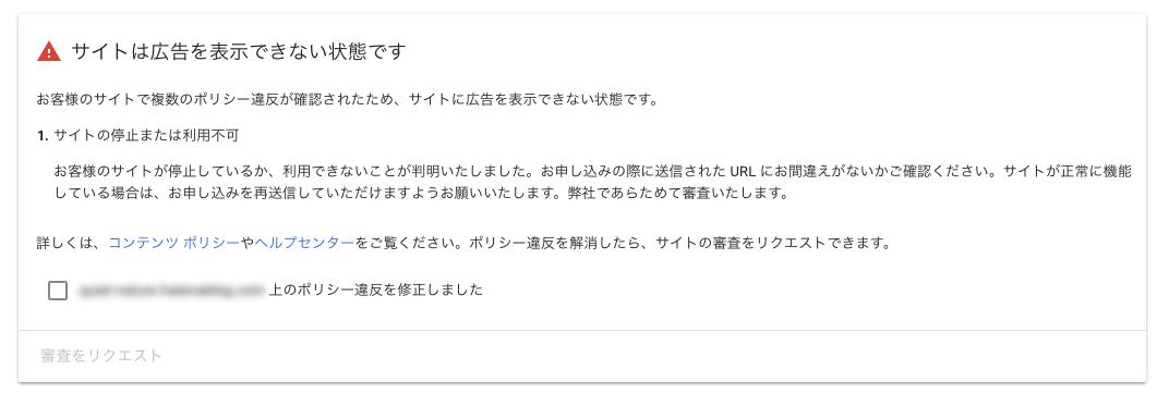 f:id:risumaru0:20190404160710p:plain