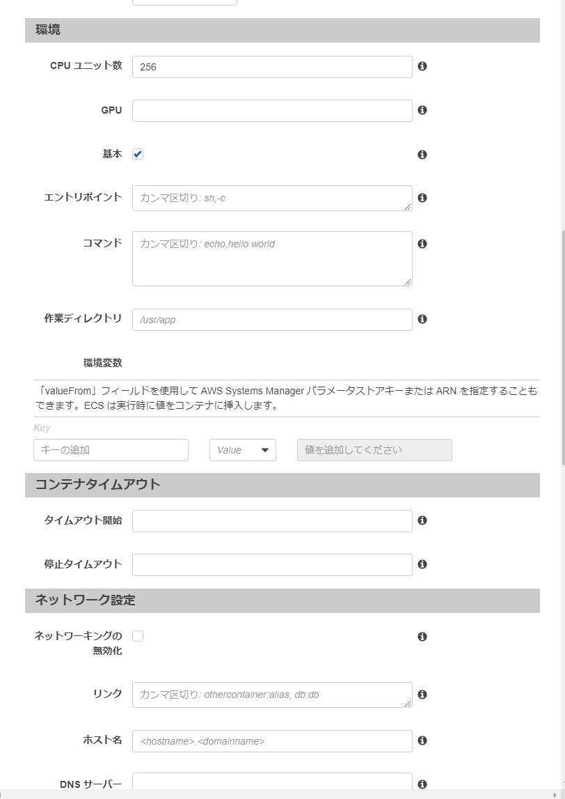 f:id:rit-inc:20191216134746p:plain