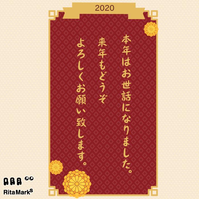f:id:ritamarks:20201229165626j:plain