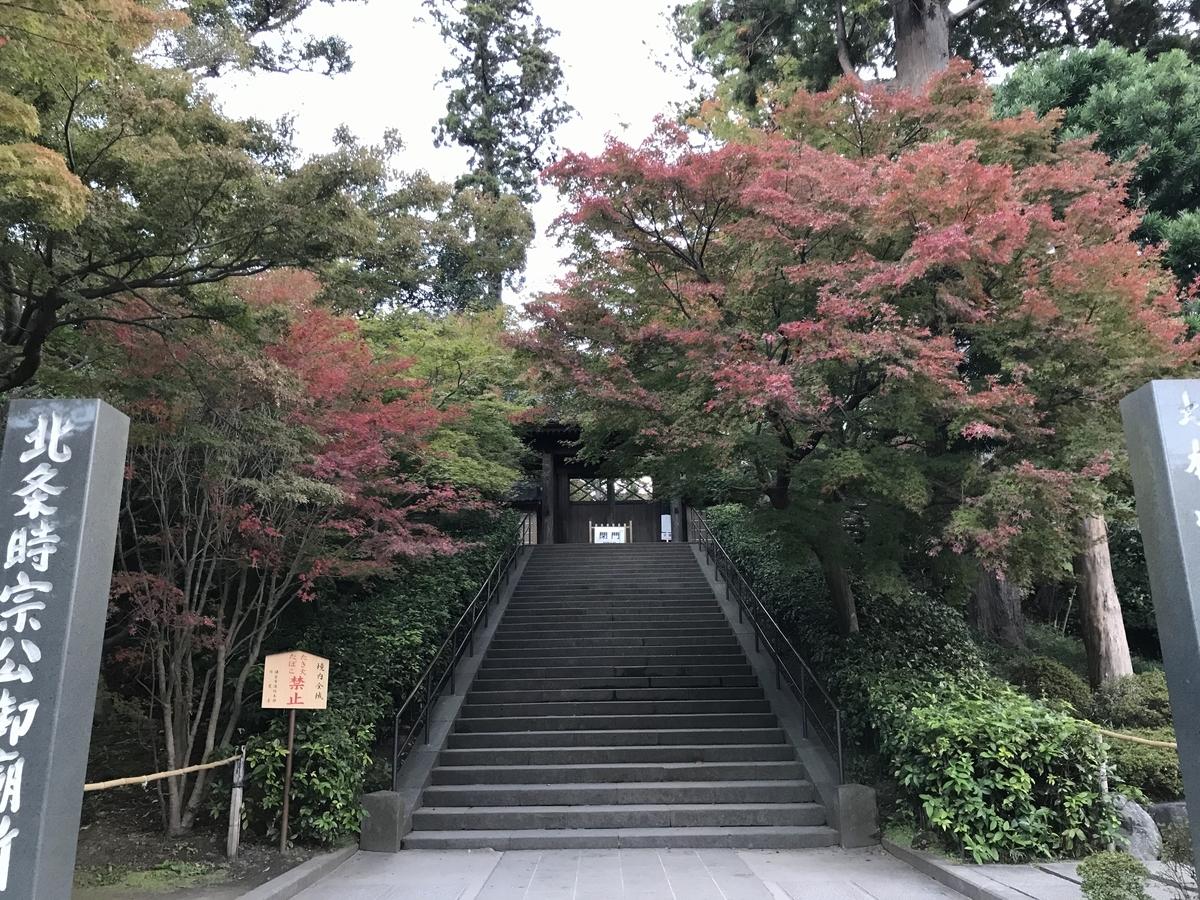 鎌倉紅葉円覚寺20191120-3